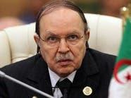 """#تونس تكرم بوتفليقة بجائزة """"الكرامة الإنسانية"""""""