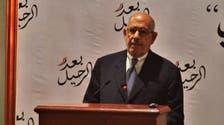 Egypt opposition leader ElBaradei urges Mursi to quit