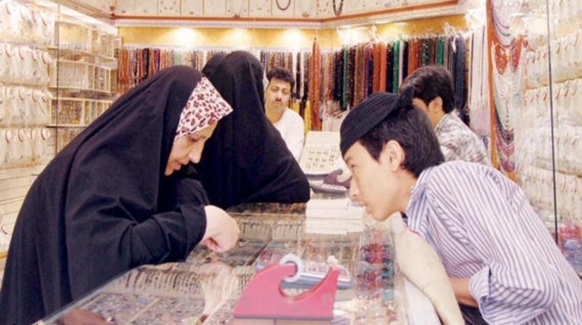 معتمرة إيرانية