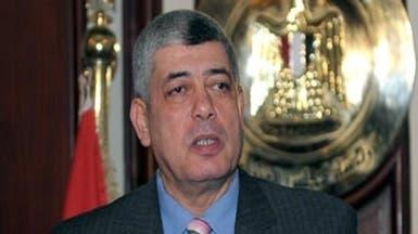 وزير داخلية مصر: منفذو هجوم الكنيسة وراء محاولة اغتيالي