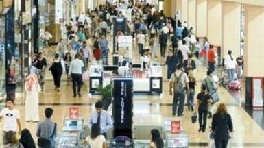 3 دول عربية بين أفضل 10 عالميا في قطاع اقتصادي هام