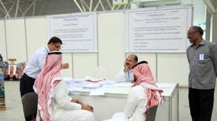 شروط تحمل الحكومة لـ60% من رواتب السعوديين بالقطاع الخاص