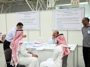هدف: 45 ألف سعودي يلتحقون بمبادرة دعم التوظيف