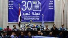 Egypt's June 30 coalition publicizes roadmap for anti-Mursi rallies