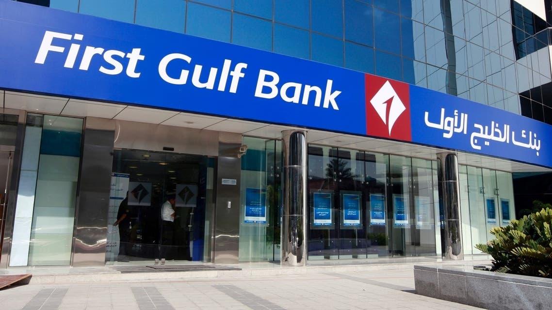 first gulf bank reuters