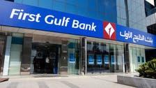 Abu Dhabi lender FGB buys Dubai Group's credit card firm for $164m