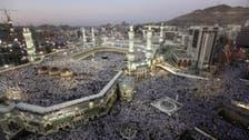 Wall collapse kills 12 Sudanese Hajj applicants