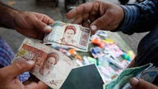 Iranian currency gains on change in presidency