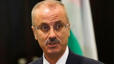 الرئيس الفلسطيني محمود عباس يقبل استقالة رئيس الوزراء