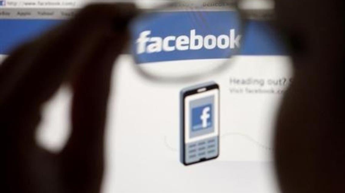 facebook logo reuters