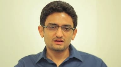 وائل غنيم يطالب مرسي بالاستقالة قبل 30 يونيو