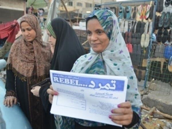 """""""ثورة البلكونات"""" تدعو السيدات للمشاركة في حملة تمرّد"""