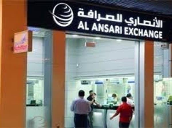 نظام جديد لتقييم شركات الصرافة في الإمارات