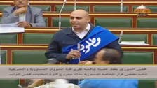 Egyptian MP wearing 'new president needed' sash expelled from session