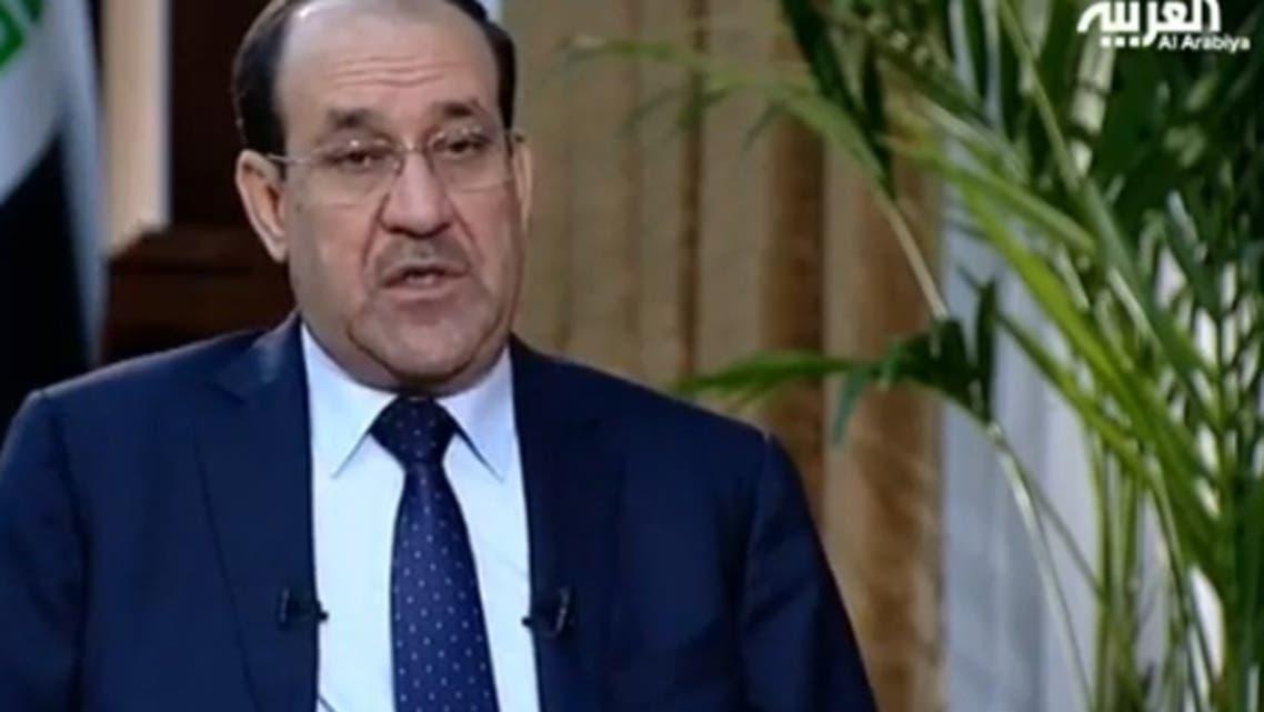 Maliki (Al Arabiya)