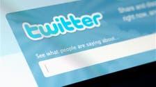 Kuwait jails woman 20 month for anti-emir tweets