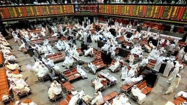 الكويت: إصلاحات متعددة سببت ترقية بورصة الأسهم
