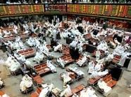 نصف مليار دولار يدخل البورصة الكويتية هذا الأسبوع