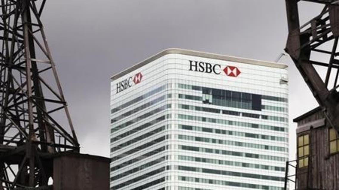 HSBC reuters