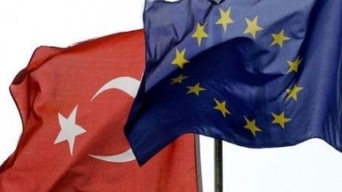 علم الاتحاد الأوروبي وتركيا