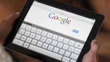 Google vindicated by EU court opinion on search index