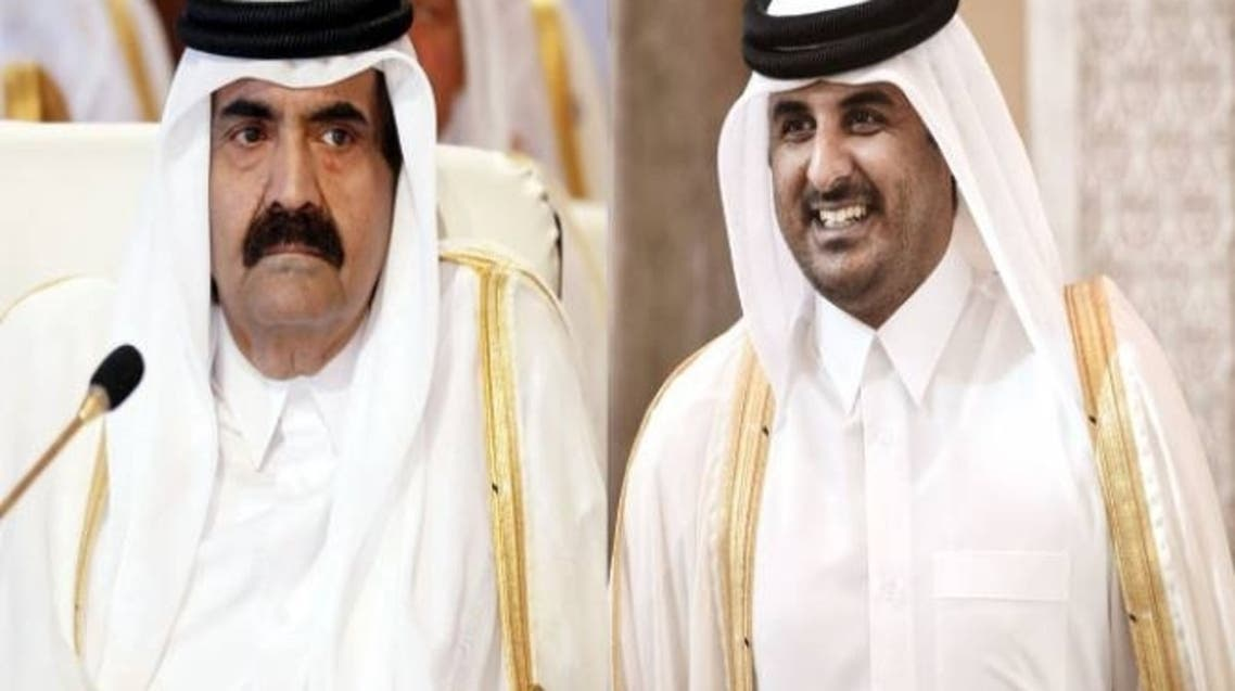 afp qatar