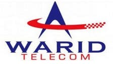 UAE's Etisalat, China Mobile said to be weighing bids for Pakistan telco