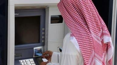 ارتفاع قروض البنوك السعودية للقطاع الخاص في يونيو