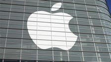 Apple shares slump as analyst forecasts cut in iPhone production