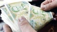 الليرة السورية تنهار وتسجل سعرا جديدا 980 مقابل الدولار