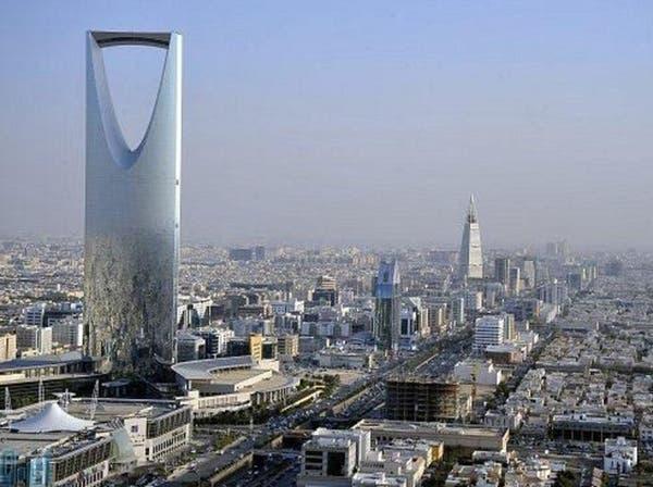 1.1 تريليون ريـال إيرادات متوقعة للميزانية السعودية