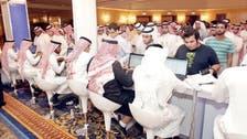 هذا متوسط أول راتب للسعوديين