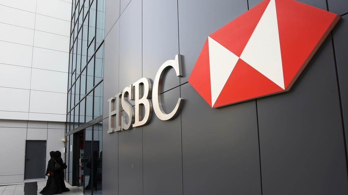 HSBC declined to specify how many SME business accounts it was terminating in the UAE. (File photo: Reuters)