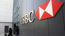 Customer anger as HSBC shuts small business accounts in UAE