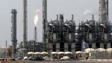 South Korea said to pledge 15% cut in Iran oil imports