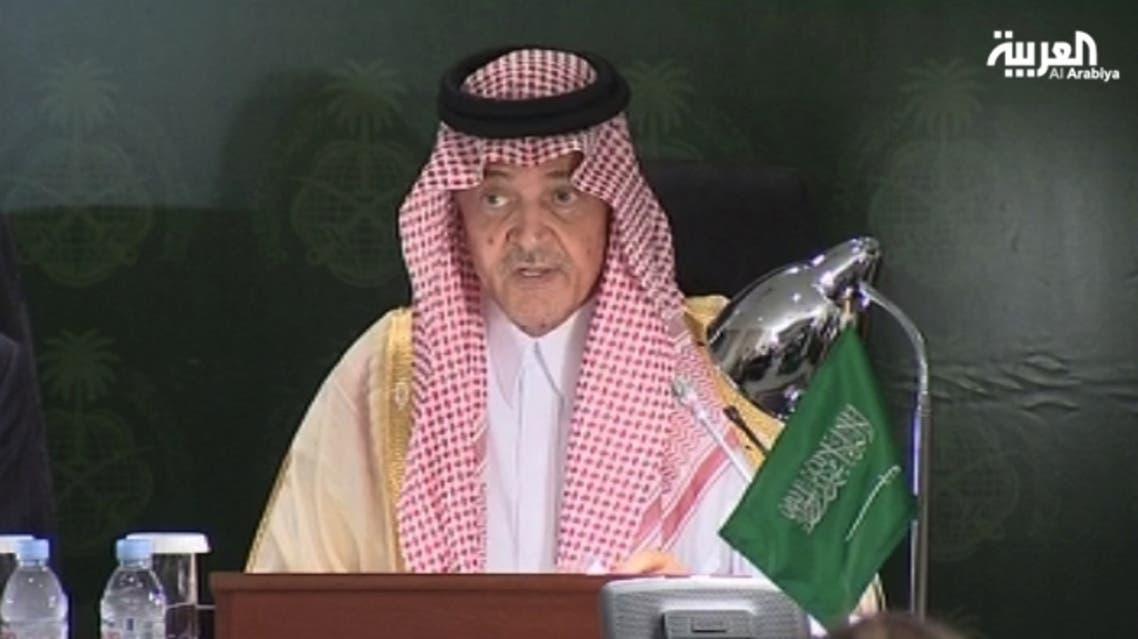 Saud al-Faisal (Al Arabiya)