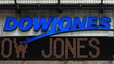 Dow Jones set to cut jobs with merger of WSJ, newswire staff