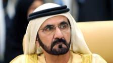 جميرا دبي تطلق مشاريع في 11 دولة بـ 8 مليارات درهم