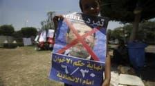 Mursi to make his move as Egypt protests loom
