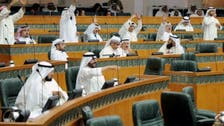 Kuwait parliamentary vote set for July 27