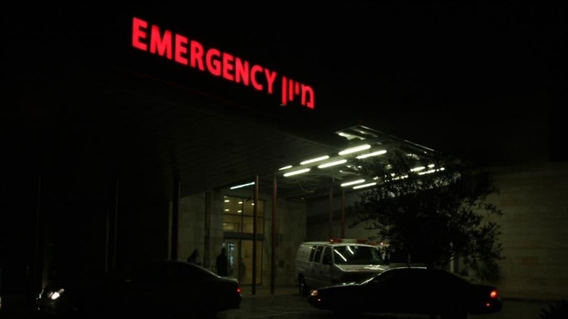 مستشفى في اسرائيل