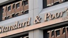 ستاندرد أند بورز: 5% ارتفاع متوقع في أقساط التأمين بالسعودية 2020