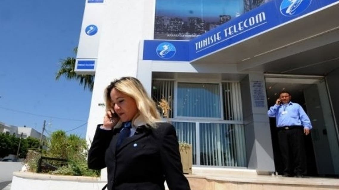 tunisie telecom AFP