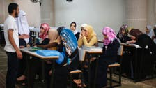 Blind Palestinian students learn Quran