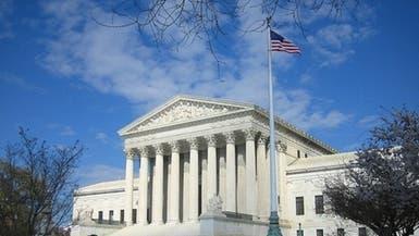 أميركا تستعد.. معركة متفجرة لمنصب قاضي المحكمة العليا