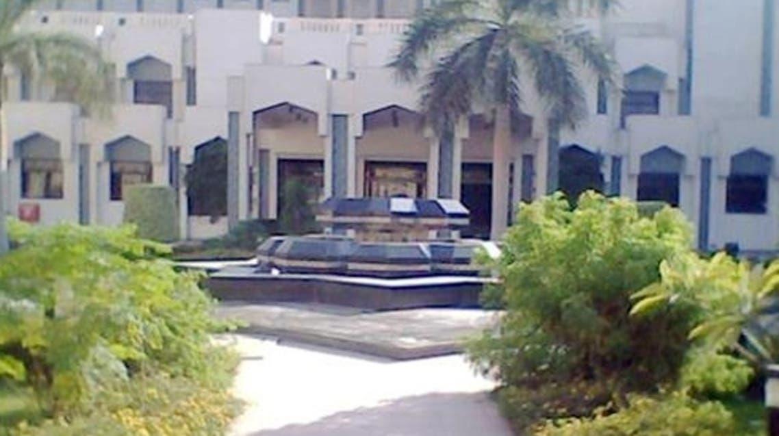 مركز الأزهر للمؤتمرات بالقاهرة،