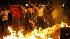 U.S. congressional hearing surprised at Turkish crackdown on protestors