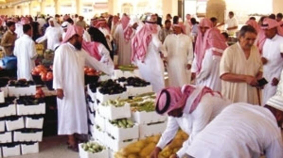 سوق خضار في السعودية