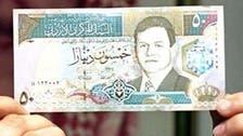 Moody's downgrades Jordan on debt fears