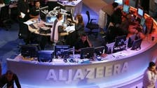 Al Jazeera director-general resigns to take up government post